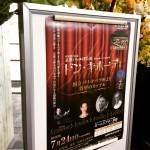 京都バレエ団 ドン・キホーテ 主演 オニール八菜 カール・パケット